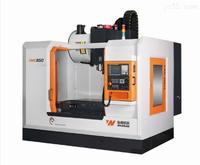 Vmc-1260 Vertical Machining Center