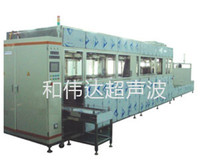 resin lens automatic ultrasonic cleaning machine
