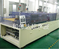 Horizontal magnetic drive Flat pass glass circuit board cleaning and drying machine line