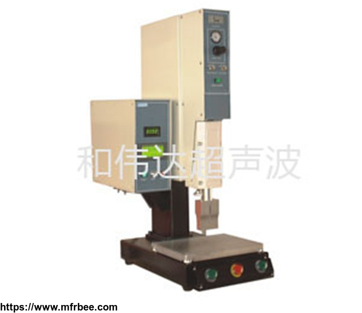High frequency Plastic ultrasonic welding machine manufacturer