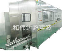 Auto and motorcycle shock absorber automatic ultrasonic cleaning machine