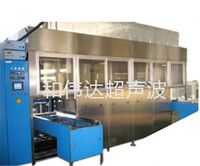 Precision parts automatic hydrocarbon vacuum ultrasonic cleaning and drying machine