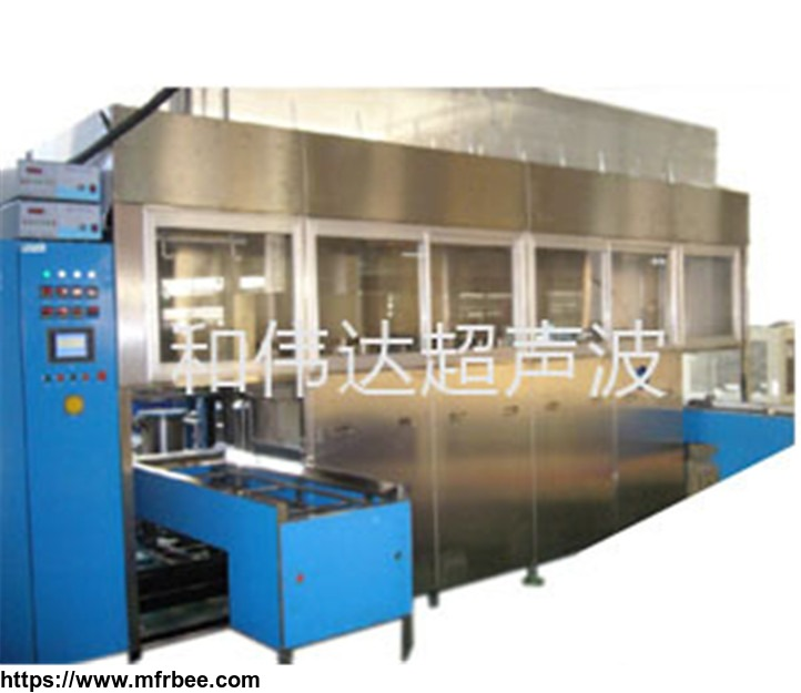 precision_parts_automatic_hydrocarbon_vacuum_ultrasonic_cleaning_and_drying_machine