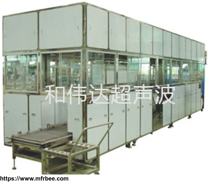 phone_parts_automatic_ultrasonic_cleaning_machine