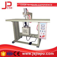 JIAPU Ultrasonic Spot Welding Machine(Single/Double Heads)