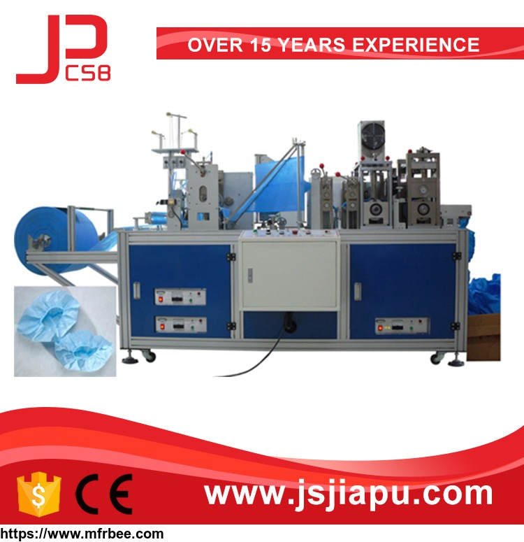 JIAPU Nonwoven Shoe Cover Machine