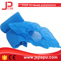 more images of JIAPU Nonwoven Shoe Cover Machine