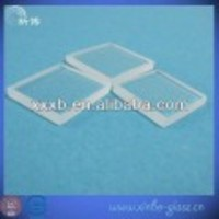 Plain Toughened Glass Plate