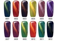 24 Colors Cat Eye Magnetic Gel Polish Barbie 3D QQ Nail Gel Polish