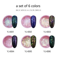Magic Chameleon Nail Gel Polish UV/LED Brocade Soak Off Gel Polish Manicure