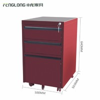 red color customized 3 drawer mobile filing cabinet/movable file cabinet