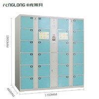 Supermarket Electric Digital Coin Locker with 24 Doors