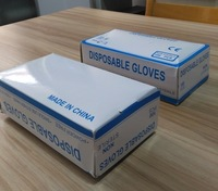 Disposable Nitrile Medical Examination Gloves in Malaysia
