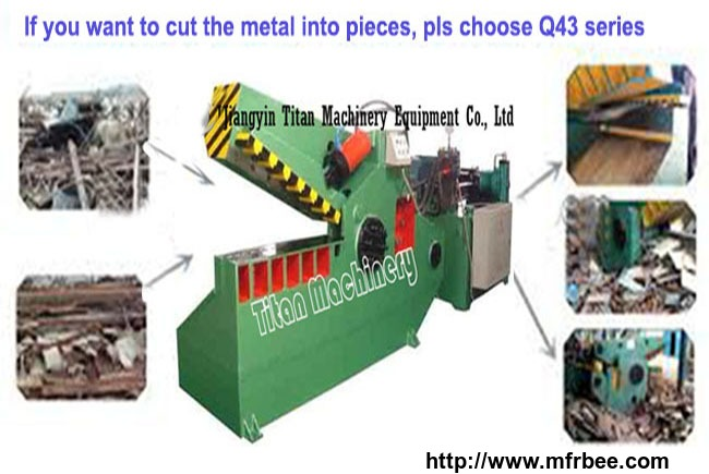 q43_2500_hydraulic_scrap_metal_aligator_shear