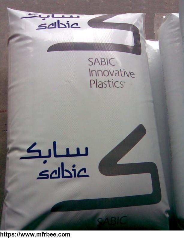 Sabic Lexan