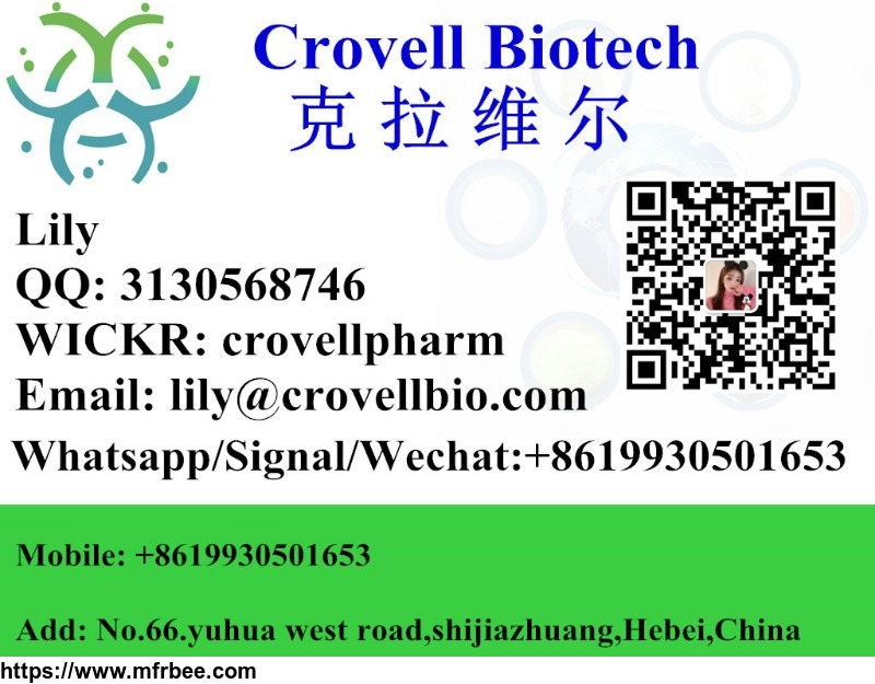cas_747_36_4_hydroxychloroquine_sulfate_lily_whatsapp_8619930501653