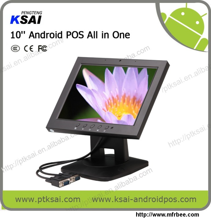 android_based_pos_terminal_ks12ap_t
