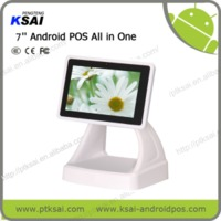 touch screen pos terminal KS07AP-T