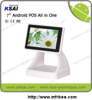 touch_screen_pos_terminal_ks07ap_t