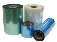 52um Medical PET/PE and PET/CPP composite film for disposable sterilization package