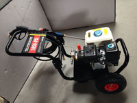 1850 High Pressure Washer