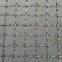 more images of Intermediate Crimped Wire Mesh