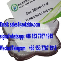 China factory Supply Watermelon Ketone raw material powder CAS 28940-11-6/28940 11 6/28940116