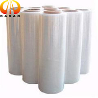 BOPP film one side heat sealable/both sides heat sealable