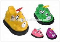 New Product CE Certificate Animal Kids Electric Car Coin Operated Bumper Car Battery