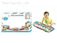 baby piano keyboard tap-tap musical play mat