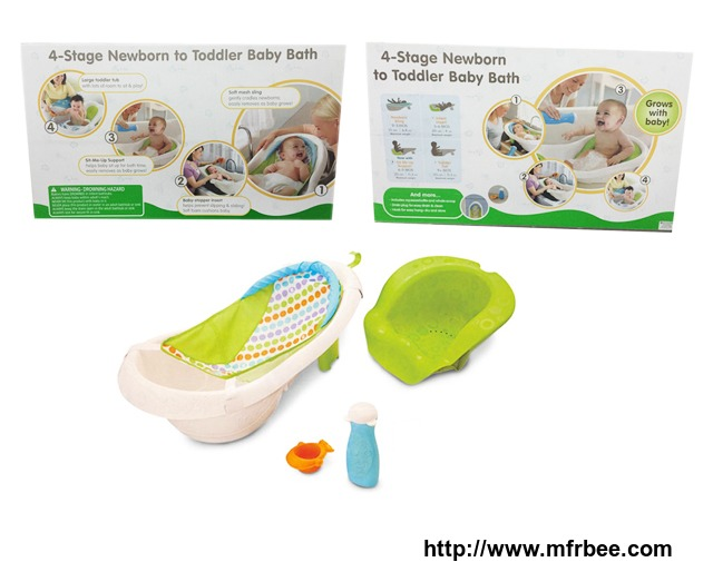 plastic_injection_baby_bath_tubs_with_seat_mould_standing_baby_bath_tub_moulds
