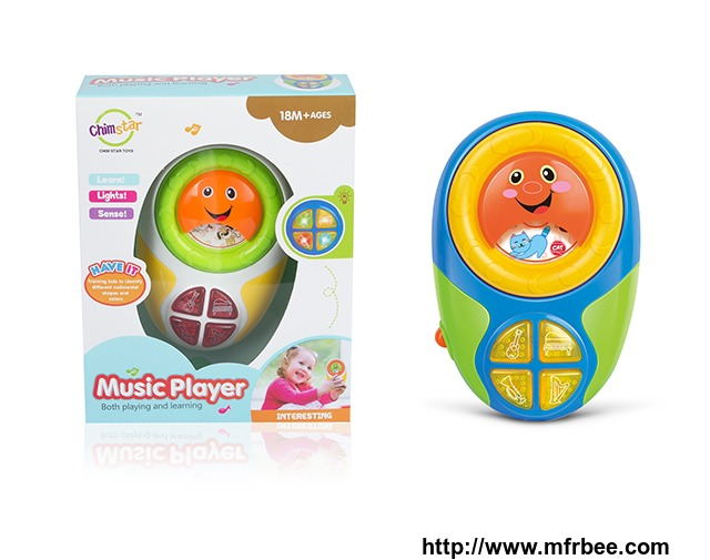 plastic_learning_baby_phone_toy