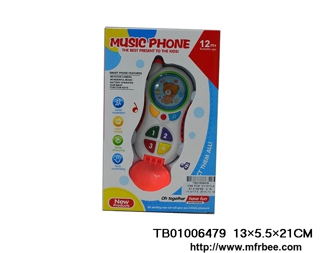 b_o_music_mobile_phone_funny_baby_toys_2015
