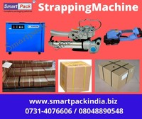 Best Quality Strapping Machine in Ghaziabad