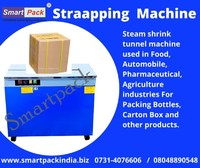 Best Quality Strapping Machine in  Haryana