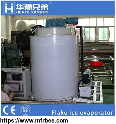 seawater ice machine,sea salt water ice maker for boat