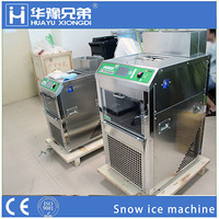 HY-100 freestanding snow ice machine