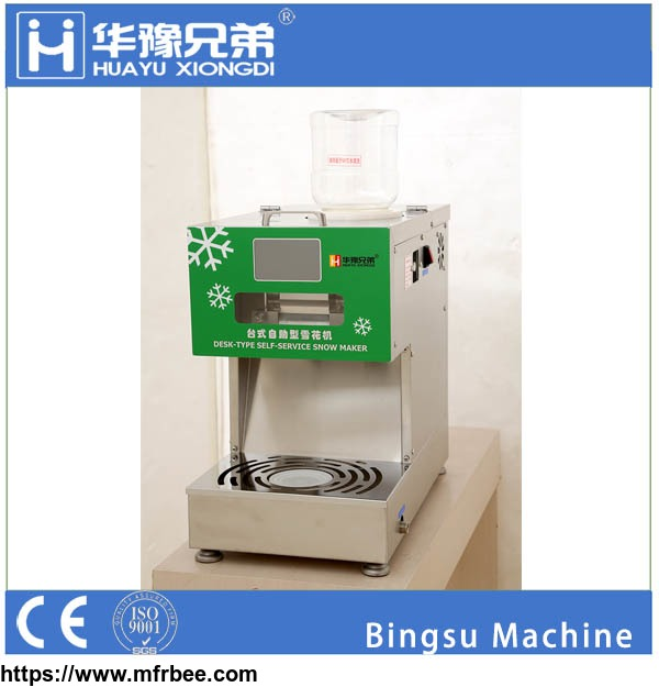 HYN-100 table top snow ice maker machine