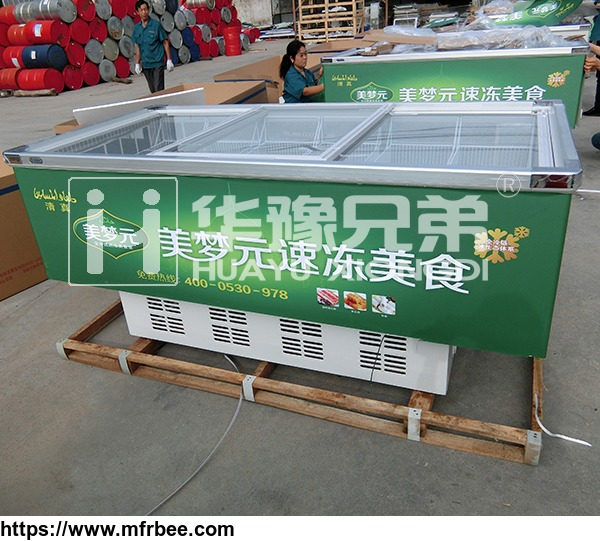 supermarket freezer china No.1 brand supermarket freezer supplier