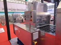 Fluent liquid Spraying with the Spraying Machine-yufeng