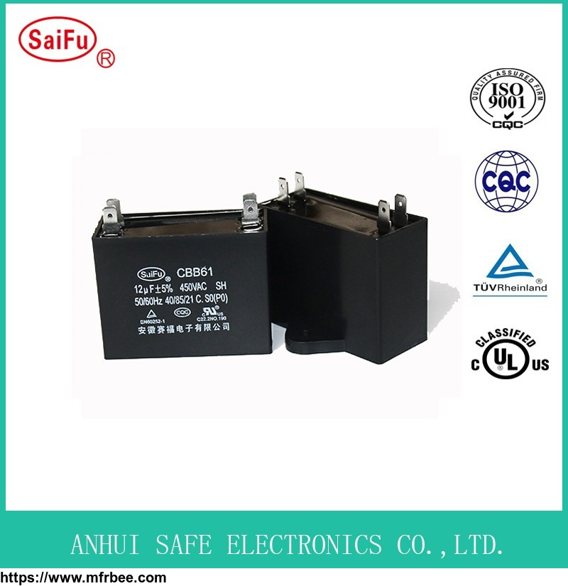 cbb61_fan_capacitor_with_pin_series_450v_12uf