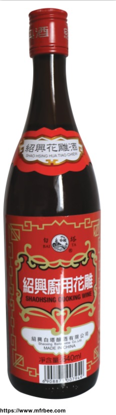 _640ml_shaoxing_huadiao_wine_for_kitchen_use
