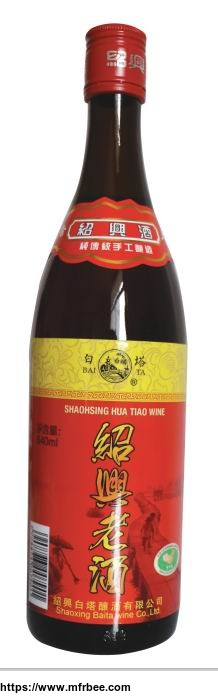 shaoxing_rice_wine_640ml