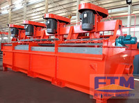 Iron Ore Flotation Machines/Good Quality Flotation Machine