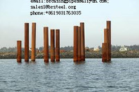 Pile tube,Pipe Pile Classifications,industrial buildings, multi-storey and high-rise buildings.Structural pipe piling