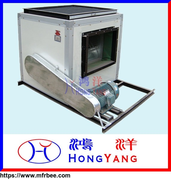 hy_htfc_cabinet_centrifugal_fan_with_low_noise