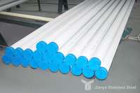 Bset price 316 304 stainless steel pipe china