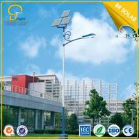 80W High illumination solar street light led with