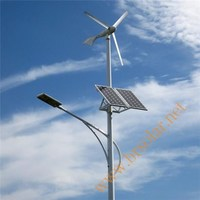 Wind Solar Hybrid Street Lights