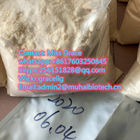 more images of 5F-MDMB2201 Strongest Synthetic Cannabinoids 5f-mdmb-2201 Supplier